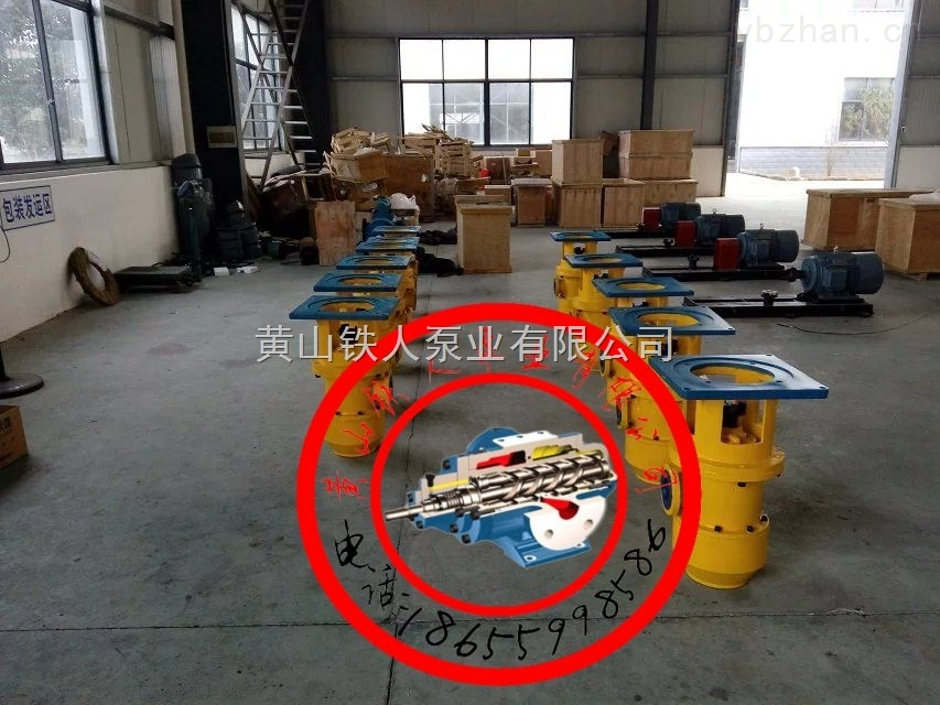 L4HG256/95鐵人泵業-瀝青螺桿泵批發