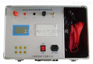 DC858接地線成組直流電阻測試儀