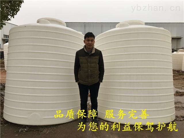 5吨塑料储水罐,大型水箱经销商