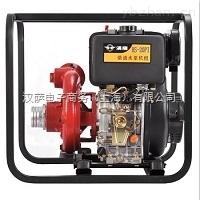 2寸小型高壓消防泵