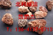 北京火山岩 火山岩生产厂家