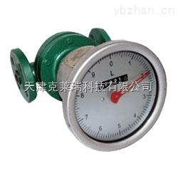 唐山DN25指针式椭圆齿轮流量计现货