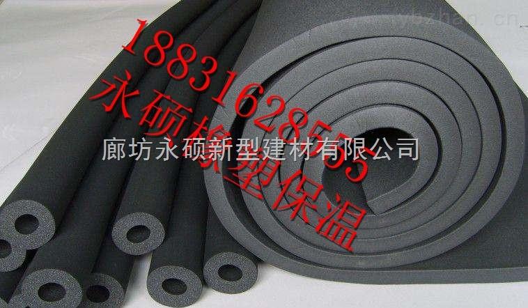 全国3cm厚橡塑保温板多少钱一平米,橡塑规格