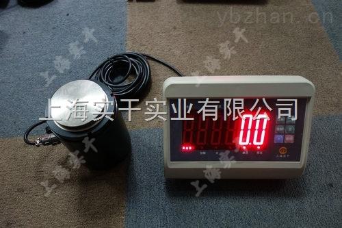 供應測試千斤頂壓力用柱式壓力計0-200T