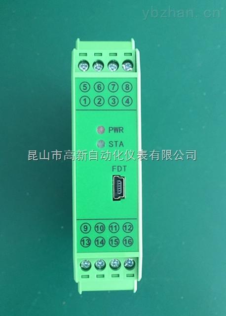 KSA-1304-PT100输入型 智能热电阻温度变送器