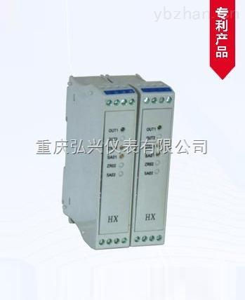 重庆弘兴仪表HXQ-1300型操作端安全栅