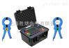 厂家直销RT2571-II数字接地电阻测试仪