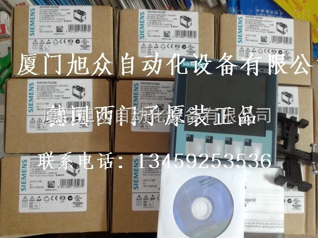 3ZS2791-1CC10-6YH0西门子仪表特价现货