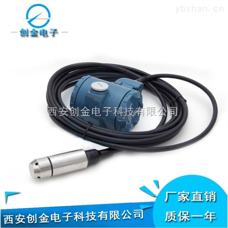 CYG003投入插式液位变送器分体静压式液位变送器北京广州