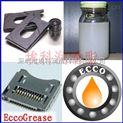 煤气电磁阀润滑脂,燃气调压阀润滑脂