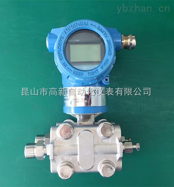 KS-3051GP/DP-远传压力变送器