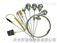 工业用铠装热电偶温度传感器厂家报价
