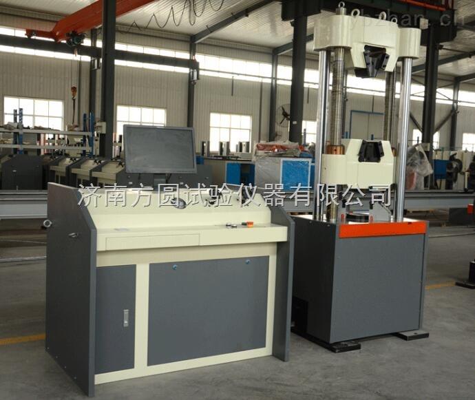 各种钢筋焊接钢筋抗拉屈服延伸率断裂试验机