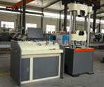 螺栓質量把控復檢測試用60噸液壓萬能試驗機