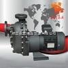 ZBF32-105型-磁力泵新價格