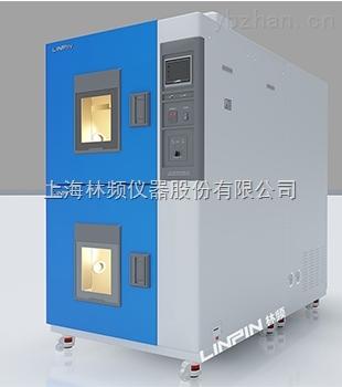 上海高低温冲击试验箱,高低温冲击试验箱,高低温冲击试验箱直销,高低温试验箱