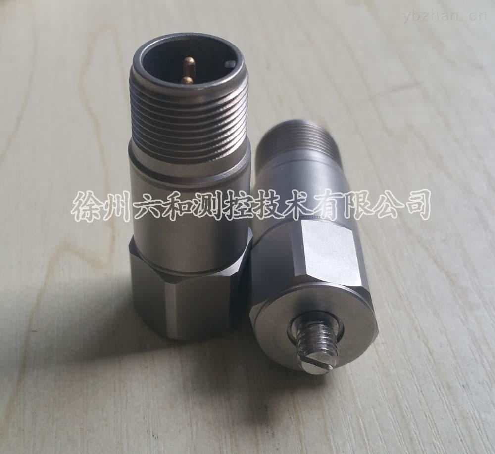 ZH31186压电式振动加速度传感器生产厂家