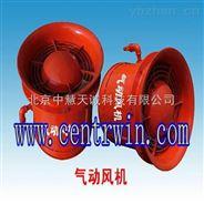 氣動風機  型號:DE/FQC5
