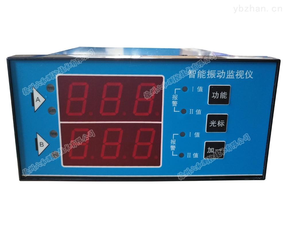 CZJ-B3 CZJ-B4智能振动监测保护仪