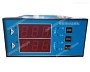 JM-B-3ZD-101智能振动监测仪
