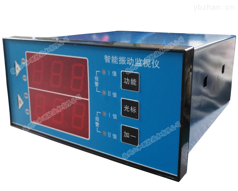 CZJ-B3 CZJ-B4振动烈度监视仪
