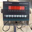 朗科XK3150-EX本安型防爆显示器,防爆电子秤仪表