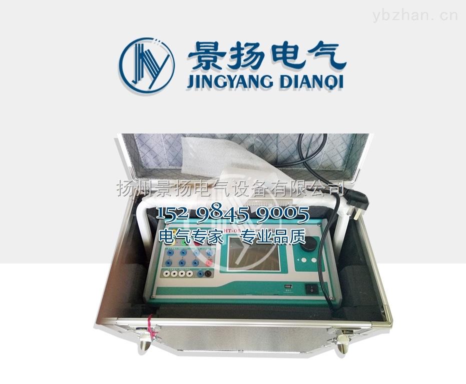 微机继电保护测试仪_JY-300B微机继电保护测试仪一景扬电气厂家报价