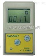 RG1000型辐射个人剂量报警仪