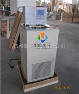 北京低温恒温反应浴DFY-10/10、DFY-10/120特价销售
