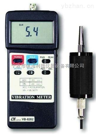 VB-8202振动测试仪(中国台湾路昌测振仪VB-8202)