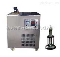 DTF-01水三相点瓶自动冻制与保存装置