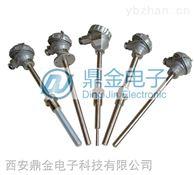 铠装温度传感器变送器