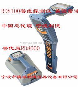 RD8100PXL英国雷迪RD8100PXL地下管线探测仪替代原RD8000PXL
