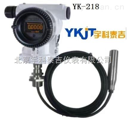 YK-218PL-0.075級高精度投入式靜壓液位變送器,帶RS485接口,帶4-20mA輸出