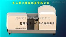 噴霧激光粒度儀生產廠家,上海激光粒徑儀價格