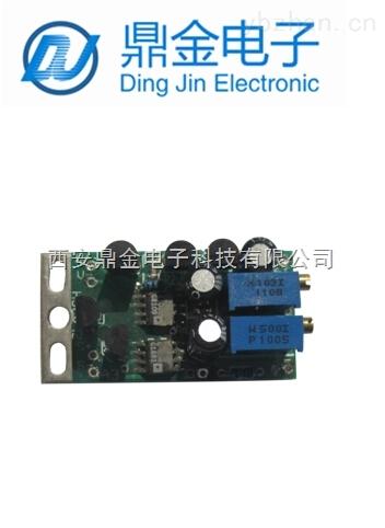 4-20mA三线制输出静压式变送器模块