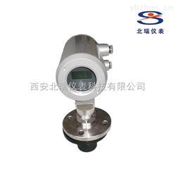 BRL600北京BRL600导波物位计批发