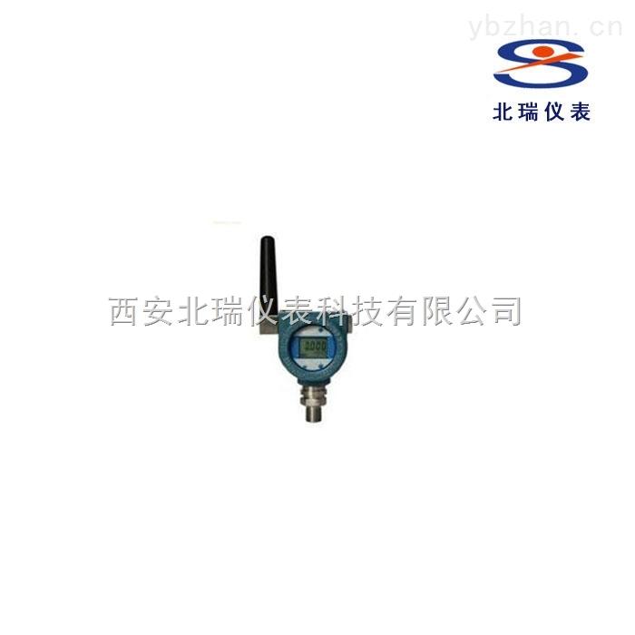 BRP-北瑞仪表铝合金外壳坚固BRP型无线压力变送器