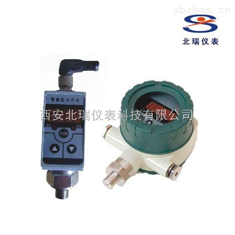 继电器SPDT BRYK型压力变送控制器
