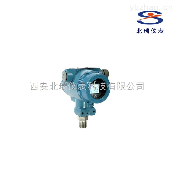 铸铝BRYA压力变送器防尘防水