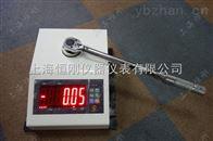 10n.m扭力扳手测试仪
