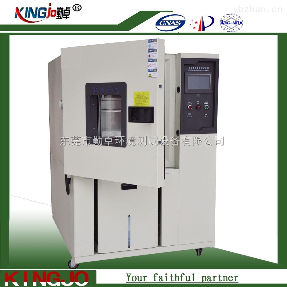 高低温湿热试验箱高低温试验机高低温湿热老化试验箱