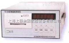 無氧烘箱--上海廠家