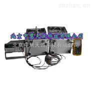 便携式振动校验台  型号:KXJT-2
