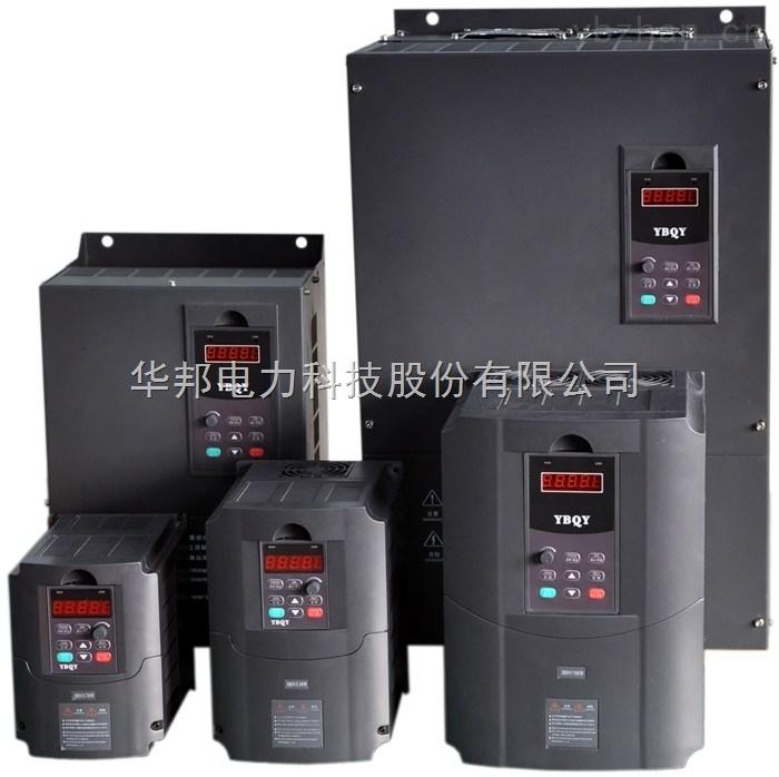 V600-低功耗矢量型变频器厂家直销价