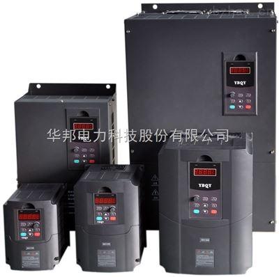 V600华邦变频器厂家