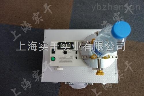 供应1N.m以上25N.m以下瓶盖扭矩力试验仪