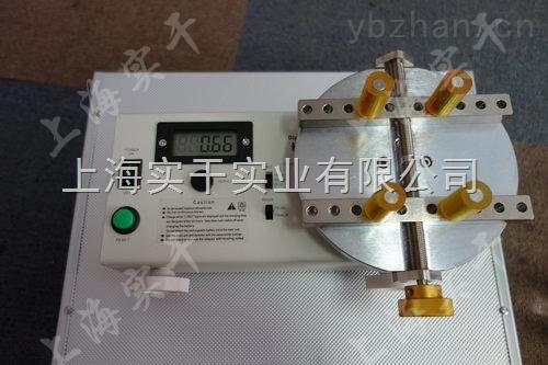测口红管用的10N.m瓶盖扭力仪