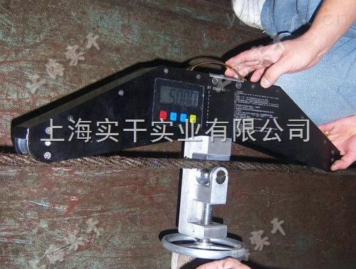 绳索张力仪_200KN钢丝绳张力测试仪