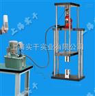 电动液压型拉压测试架品牌